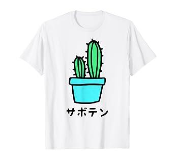 3c3579533 Amazon.com: Japanese Art Shirt Harajuku Cactus Vaporwave Aesthetic ...