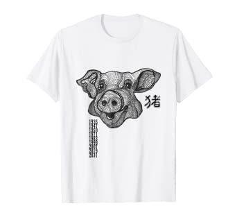 Amazon Com Zodiac Pig Year Lucky 2019 Standard T Shirt By Pelari