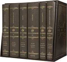 ESV Reader's Bible, Six-Volume Set (Cloth over Board with Permanent Slipcase)
