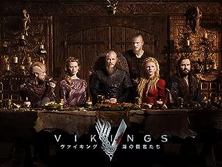 ヴァイキング ~海の覇者たち~シーズン4(字幕版)