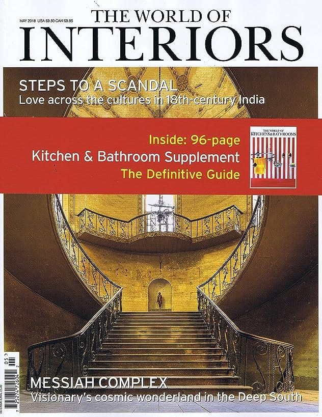 ぐったりロイヤリティ魅力The World of Interiors [UK] May 2018 (単号)