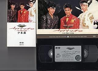 PLAYZONE'88‾カプリッチョ-天使と悪魔の狂想曲- [VHS]