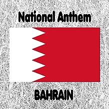 Bahrain - Bahrainona - Baḥraynunā balad al-aman - National Anthem (Our Bahrain)
