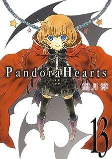PandoraHearts 13巻 (デジタル版Gファンタジーコミックス)