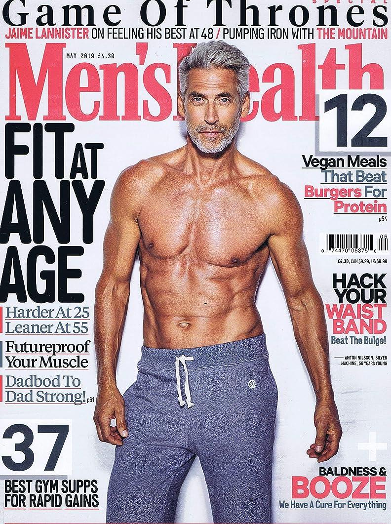 きつく報酬装置Men's Health [UK] May 2019 (単号)