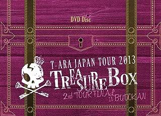 T-Ara - T-Ara Japan Tour 2013 Treasure Box Live In Budokan (2DVDS) [Japan DVD] TYBT-10006