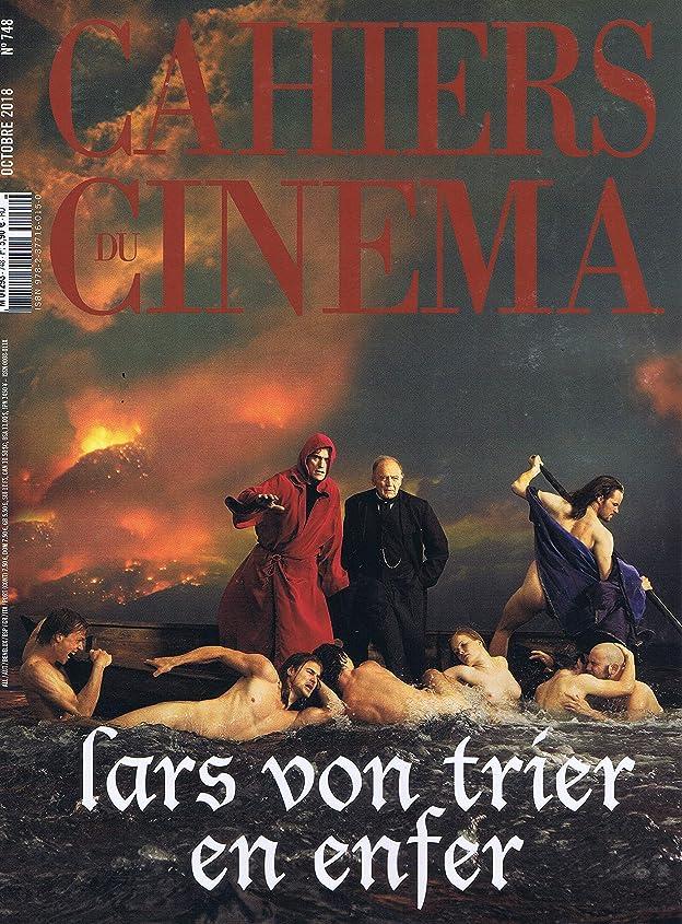 テンション野球メンタルCahiers Du Cinema [FR] No. 748 2018 (単号)