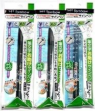 Tombow Fudenosuke Brush Pen Soft, 3 pens per Pack (Japan import) [Komainu-Dou Original Package]