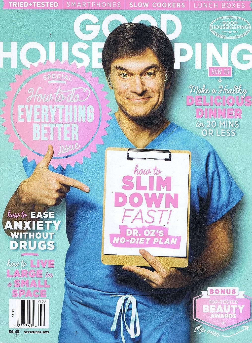 必須ペインティングシャッフルGood Housekeeping [US] September 2015 (単号)