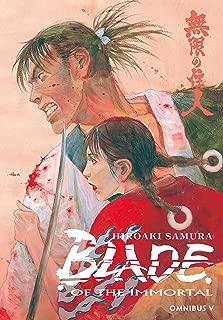 Blade of the Immortal Omnibus Volume 5
