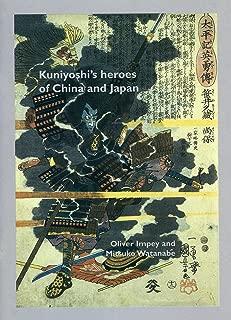 Kuniyoshi's Heroes of China & Japan (Warrior) (Japanese Prints)