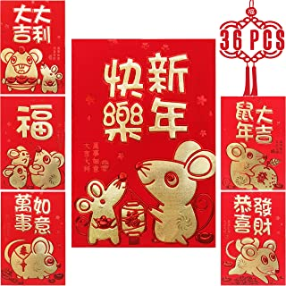 Ellzk Chinese Red Envelopes Lucky Money Envelopes 2020 Chinese New Year Rat Year Envelope Small (6 Patterns 36 Pcs) Cartoon Gold
