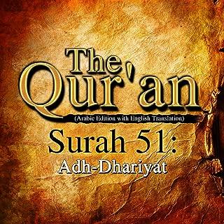 surah adh dhariyat