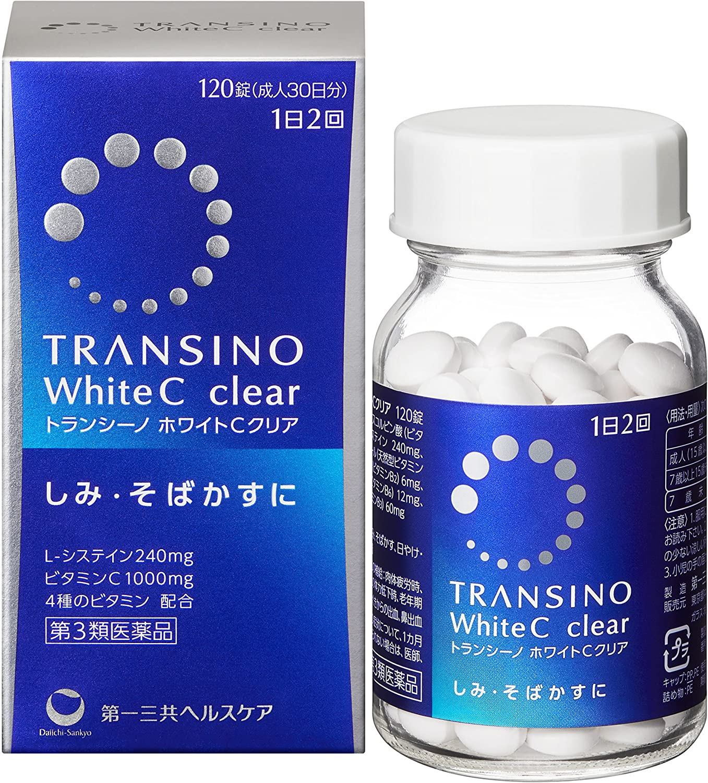 クリア c 効果 ホワイト トランシーノ