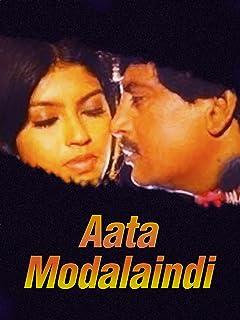 Aata Modalaindi