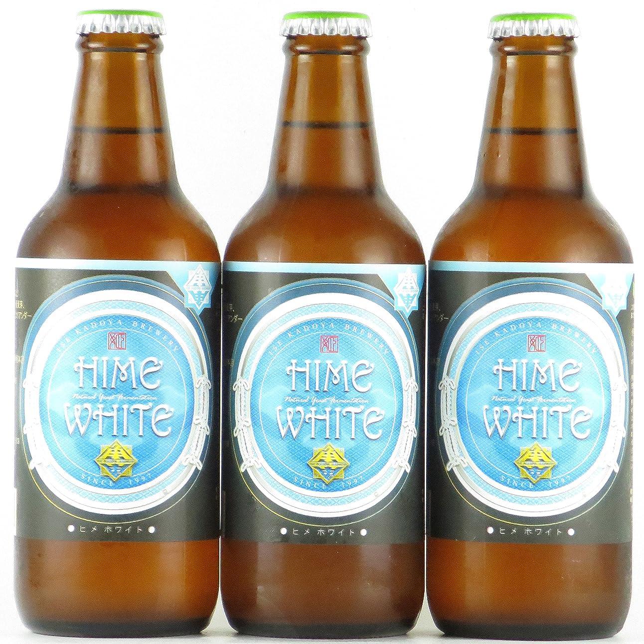 周辺ストレス前述の伊勢角屋麦酒 ヒメ ホワイト 330ml×3本 クラフトビール