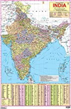 India Map- With New Union Territories of Jammu & Kashmir and Ladakh (Poster)- 2020