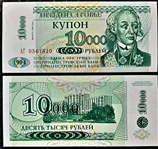 novelty collections-4 Currency Notes from Transnistria-Multicolor