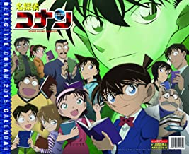 Best detective anime 2015 Reviews