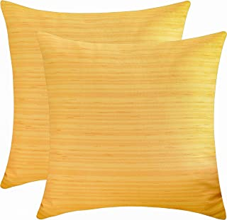 The White Petals Canary Yellow Euro Pillow Covers (Faux Silk, 26x26 inch, Pack of 2)