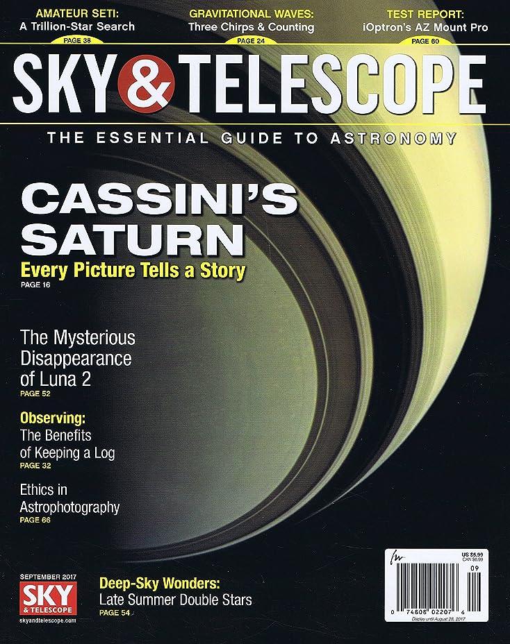 チャット換気する時代遅れSky & Telescope [US] September 2017 (単号)