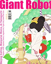 GIANT ROBOT Magazine 26 / Asian Pop Culture and Beyond: cover by Ai Yamaguchi