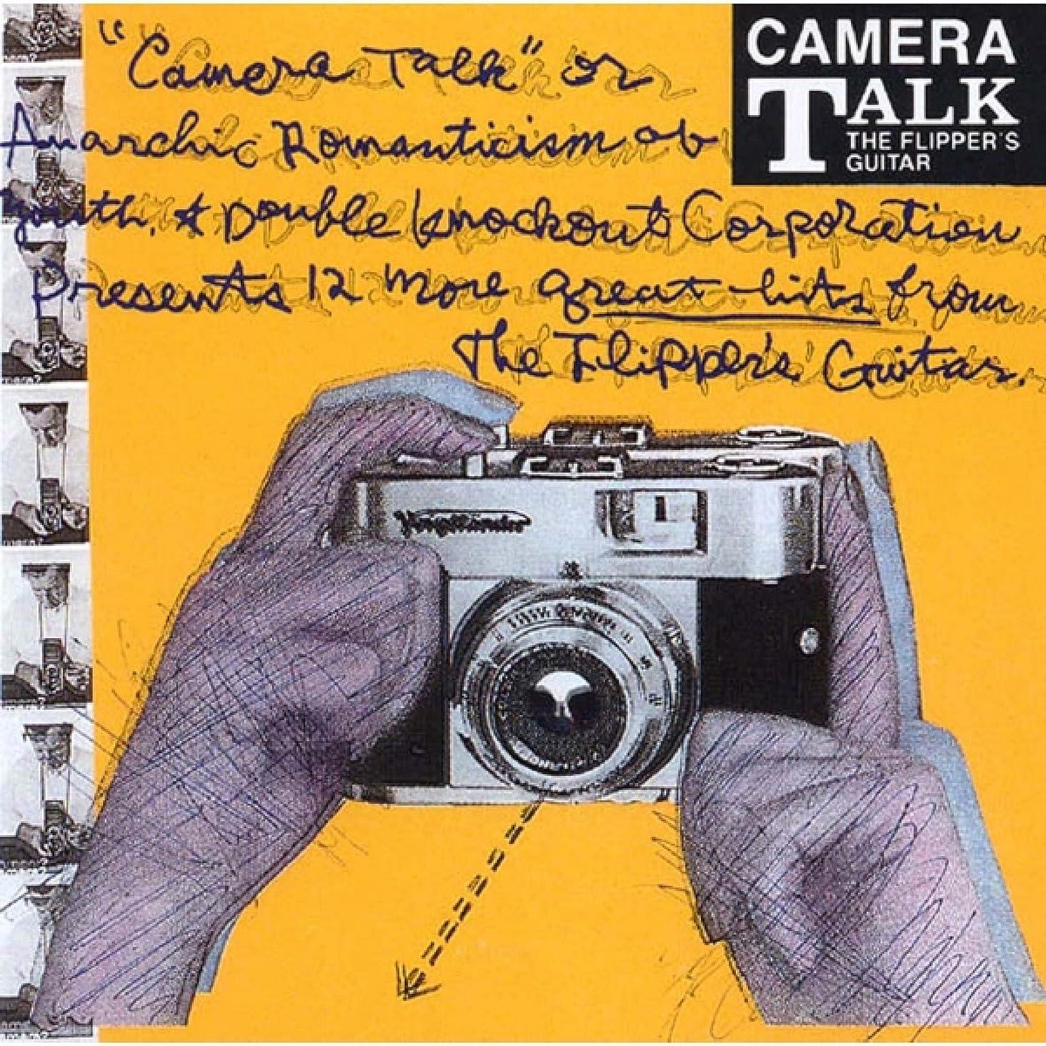 掃く論争的経歴CAMERA TALK (Remastered 2006)