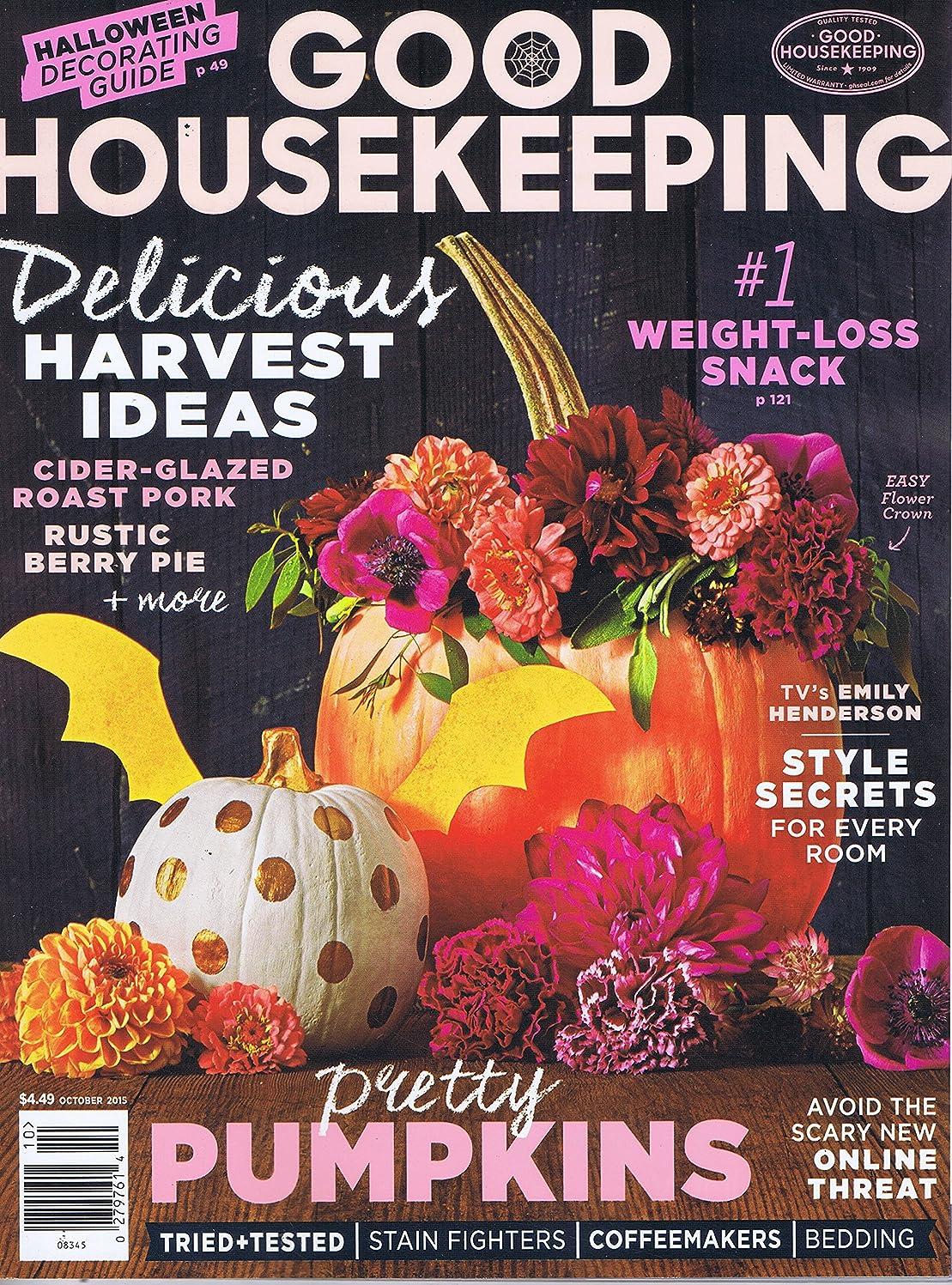 完全に屈辱する目覚めるGood Housekeeping [US] October 2015 (単号)