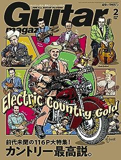 Guitar magazine (ギター・マガジン) 2019年 2月号 [雑誌]