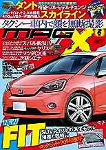 表紙: ニューモデルマガジンX 2019年 06月号 [雑誌] | ムックハウス