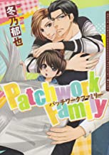 Patchwork Family (Dariaコミックス)