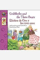 Goldilocks and the Three Bears | Ricitos de Oro y los tres ojos (Keepsake Stories, Bilingual): Ricitos de Oro y los tres osos Kindle Edition