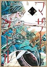 旧約マザーグール【分冊版】(4) (RYU COMICS)