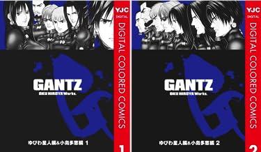 [まとめ買い] GANTZ カラー版 ゆびわ星人編&小島多恵編(ヤングジャンプコミックスDIGITAL)