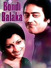 Bondi Balaka