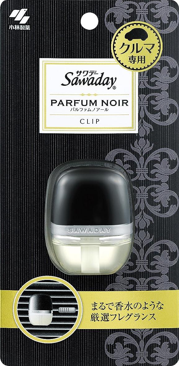 司書知性礼拝サワデー 車用消臭芳香剤  クリップタイプ パルファムノアールの香り 6ml