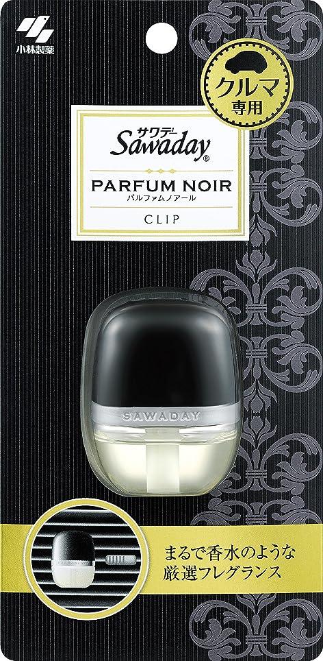 約束する近傍ページサワデー 車用消臭芳香剤  クリップタイプ パルファムノアールの香り 6ml