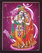 Handicraft Store Lord Radha Krishna with Ohm Symbol, a Decorative Religious Poster Painting with Beautiful Picture Frame, Must for Office/Home/Religious Purpose