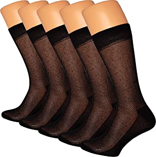 5-Pack Men's ultra Thin Breathable Cotton Dress Socks Black Brown Navy Grey