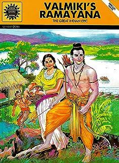 Valmiki's Ramayana: The Great Indian Epic (Amar Chitra Katha)