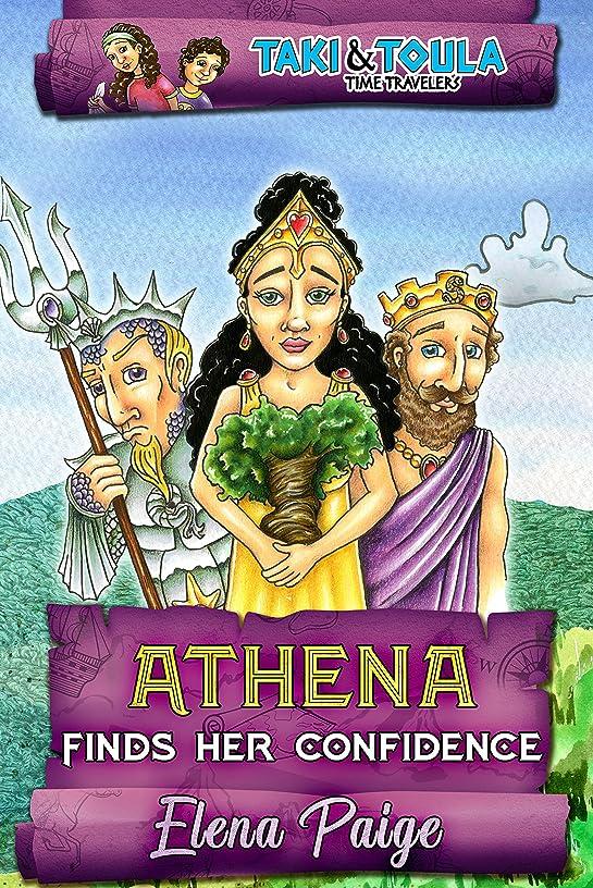 鼓舞する依存子供達Athena Finds Her Confidence (Taki & Toula Time Travelers Book 2) (English Edition)