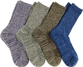 Ladies' Trail Socks Extra Fine Merino Wool (Heather Solids), 4 Pairs