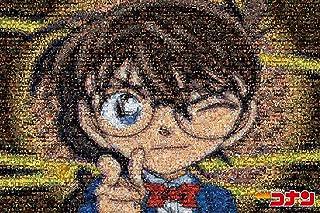 1000ピース ジグソーパズル 名探偵コナン モザイクアート(50x75cm)