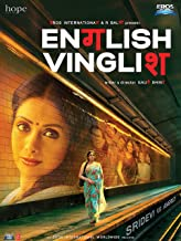 english vinglish subtitles full movie
