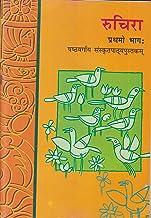 Ruchira Bhag - 1 Sanskrit Textbook for Class - 6  - 649