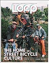 表紙: LOOP Magazine Vol.29   三栄