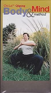 Chi-lel Qigong Body and Mind Method