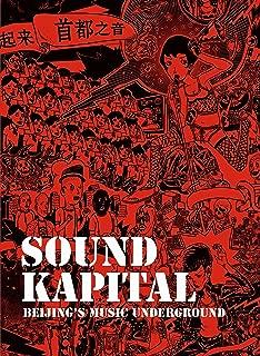 Sound Kapital