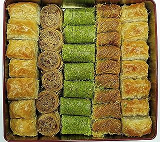 Gulluoglu Assorted Turkish Baklava 36 pieces - 2.54 lb, Metal Box