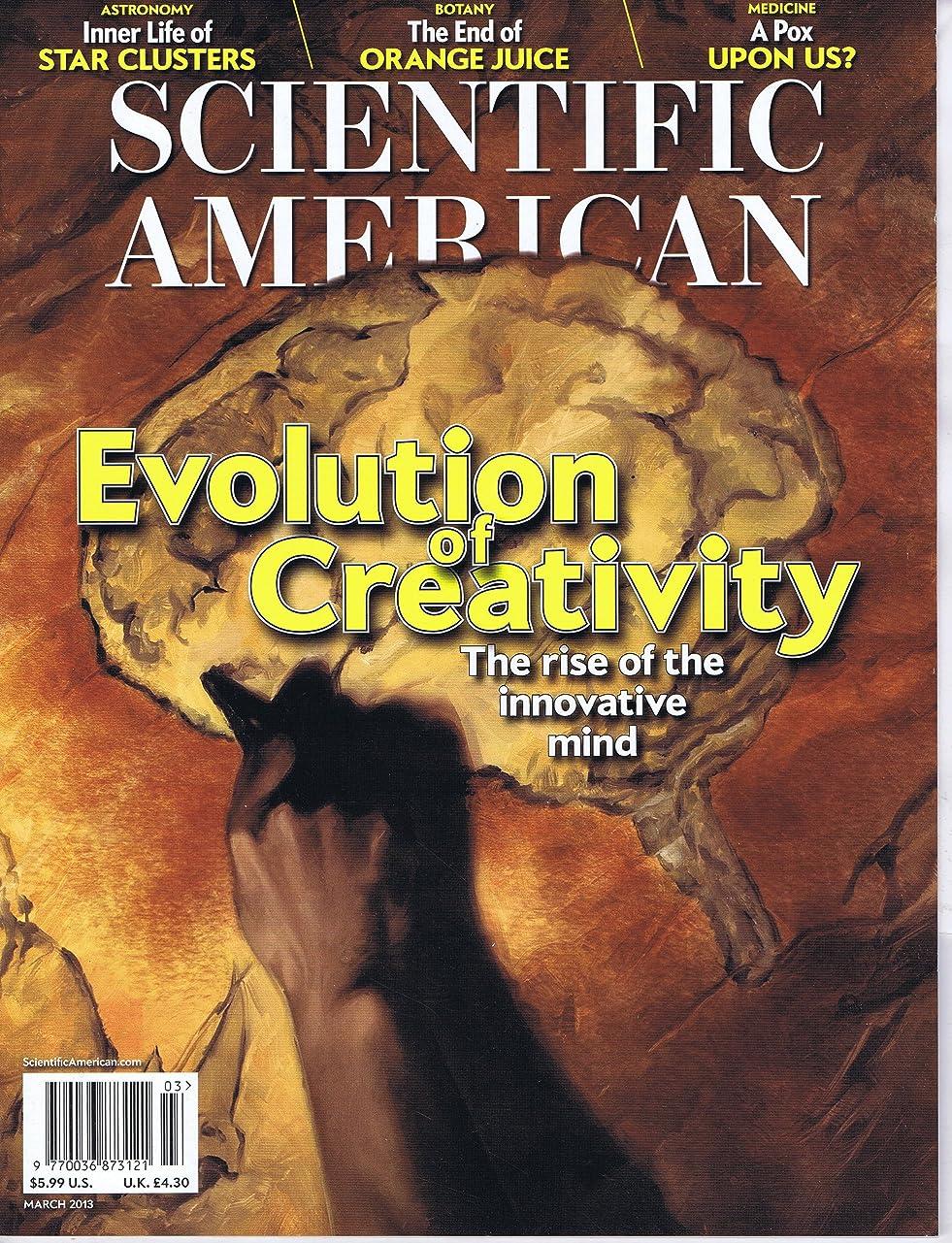 立方体強制サロンScientific American [US] March 2013 (単号)